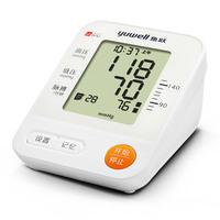 鱼跃电子血压计YE670A 老人家用上臂式 全自动测量血压仪器测压仪