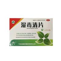 玉林 濕毒清片 0.62g*24片