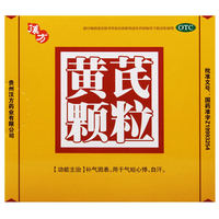 漢方 黃芪顆粒  15g*10袋