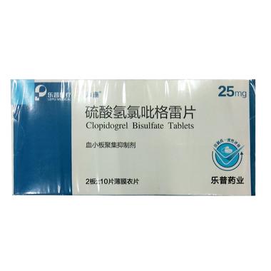 帅泰 硫酸氢氯吡格雷片 25mg*20片