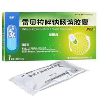 潤都 雨田青 雷貝拉唑鈉腸溶膠囊 10mg*7粒/盒