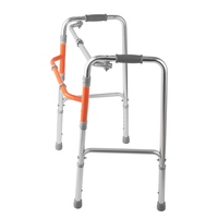 魚躍 YU710助行器四腳老人助步器拐杖康復助力架輔助行走可調節