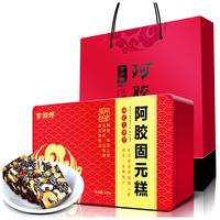 宫尚婷 阿胶糕(枸杞大枣) 500g
