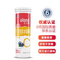 艾兰得 维生素C含片蓝莓味  25片*8瓶