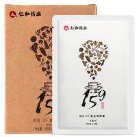 仁和药业 159代餐粉 350g/盒