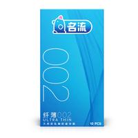 名流 天然胶乳橡胶避孕套 纤薄002 10只装