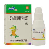 福元 复方醋酸氟轻松酊 20ml