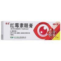 云植 红霉素眼膏 2.5g