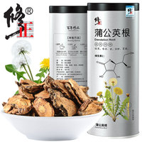 修正 蒲公英根茶代用茶 150g/罐