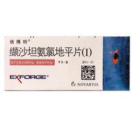 倍博特 缬沙坦氨氯地平片(I) 80mg:5mg*7片