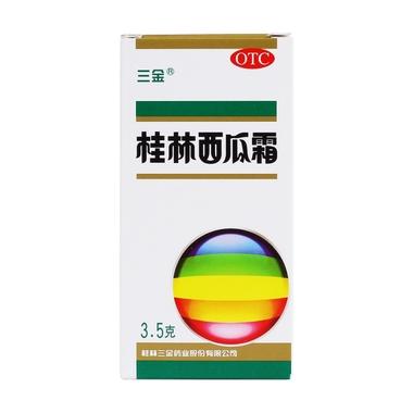 三金 桂林西瓜霜喷剂 3.5g9018