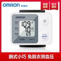 欧姆龙 电子血压计 HEM-6121 全自动家用 手腕式 精准血压仪 准确测量
