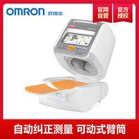 欧姆龙 HEM-1020 电子血压计 臂筒式全自动医用血压测量仪