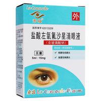 秀瞳 盐酸左氧氟沙星滴眼液 0.3%*5ml:15mg