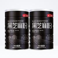 燕之坊 黑芝麻粉   熟粉黑芝麻糊营养早餐食品冲饮即食代餐粉饱腹 420g*2罐
