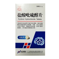华南牌 盐酸吡硫醇片 0.1g*100片