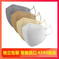 【买3送1  买5送2】ETIQA KF94口罩 1只装(颜色随机) 口罩