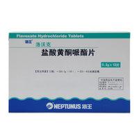 洛沃克 盐酸黄酮哌酯片 0.2g*12片