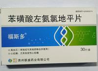 福斯多 苯磺酸左氨氯地平片 2.5mg*10片*3板