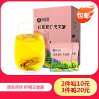 青源堂 紅豆薏米芡實茶 梔子甘草茯苓 110克/盒*2盒