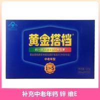 黄金搭档牌 多种维生素矿物质片(中老年型) 120片