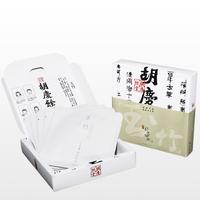 胡庆余堂 玉竹补水润肤面膜(玉竹款) 5片/盒
