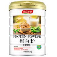 汤臣倍健 蛋白粉(植物型) 600g/罐