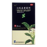 双升 七味姜黄搽剂 10ml