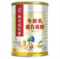 南京同仁堂 牛初乳蛋白质粉 900g/罐