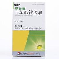 恩必普 丁苯酞软胶囊 0.1g*24粒