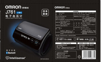 欧姆龙 电子血压计 J761