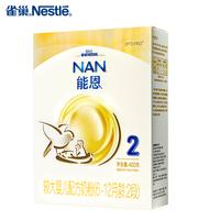 雀巢 雀巢能恩2升級配方較大嬰兒配方奶粉400g 400g