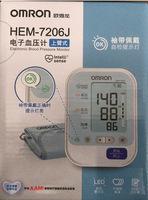 欧姆龙 电子血压计 HEM-7206J