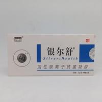 银尔舒 活性银离子抗菌凝胶 3g/支*4支/盒