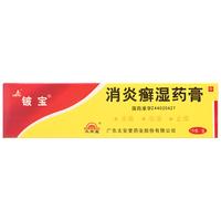 铍宝 消炎癣湿药膏 15g *2件