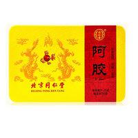 同仁堂 阿胶 250g(31.25g/块)