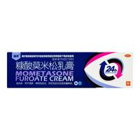 鑫烨 糠酸莫米松乳膏 0.1%(5g:5mg)*10g