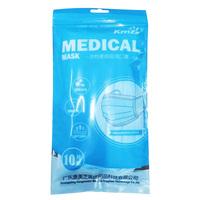 MEDICAL MASK 一次性使用医用口罩(非无菌) 17.5*9.5cm 10片/包