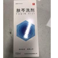 旺华 肤芩洗剂 150ml