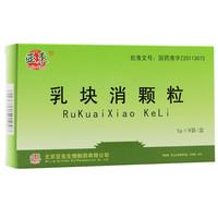 亚东 乳块消颗粒 5g*9袋(无蔗糖)