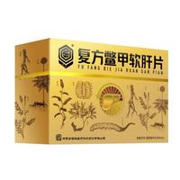 福瑞 复方鳖甲软肝片 0.5g*36片