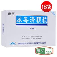 康臣 尿毒清颗粒 5g*18袋(无糖型)