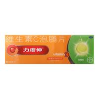 力度伸 维生素C泡腾片 1g*10片(柠檬味)