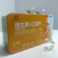亚泰药业 维生素AD滴剂 VA1500U:VD500U*36粒(一岁以下)