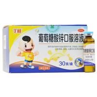 丁桂 葡萄糖酸锌口服溶液 10ml:35mg*30支/盒