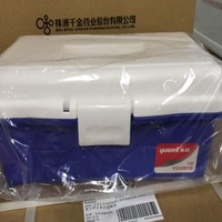 yuwell/鱼跃 家庭保健药箱 B型(不附器材)