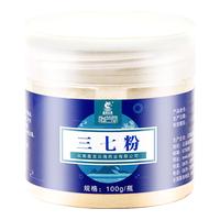 盘龙云海/怡芝堂 三七粉 100g/瓶
