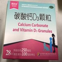 精朗迪 碳酸钙D3颗粒 1.5g*28袋