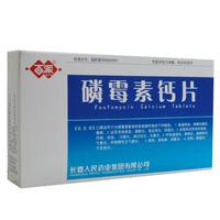 百派 磷霉素钙片 0.1g*12片*2板