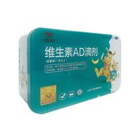亚泰药业 维生素AD滴剂 A2000U:D700U*36粒(一岁以上) *3件